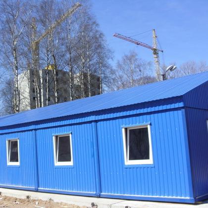 модульные здания спб